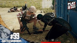 兄者弟者 #99【TPS】兄者,メロの「PLAYERUNKNOWN'S BATTLEGROUNDS(PUBG)」【2BRO.】 YOUTUBE動画まとめ