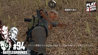 兄者弟者 #94【TPS】GESU4の「PLAYERUNKNOWN'S BATTLEGROUNDS(PUBG)」【2BRO.】 YOUTUBE動画まとめ