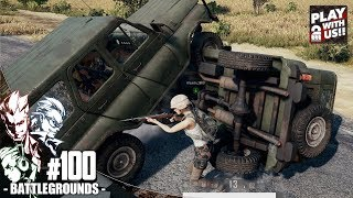 兄者弟者 #100【TPS】GESU4の「PLAYERUNKNOWN'S BATTLEGROUNDS(PUBG)」【2BRO.】END YOUTUBE動画まとめ