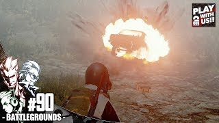 兄者弟者 #90【TPS】GESU4の「PLAYERUNKNOWN'S BATTLEGROUNDS(PUBG)」【2BRO.】 YOUTUBE動画まとめ