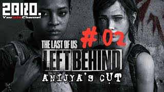 兄者弟者 #2【TPS】兄者の「THE LAST OF US LEFT BEHIND」【2BRO.】 YOUTUBE動画まとめ